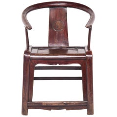 19th Century Chinese Provincial Round Back Chair