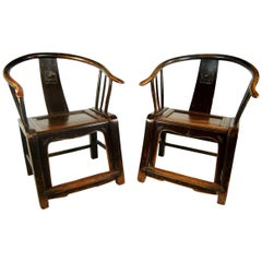 Pair of 19th Century Chinese Roundback Chairs