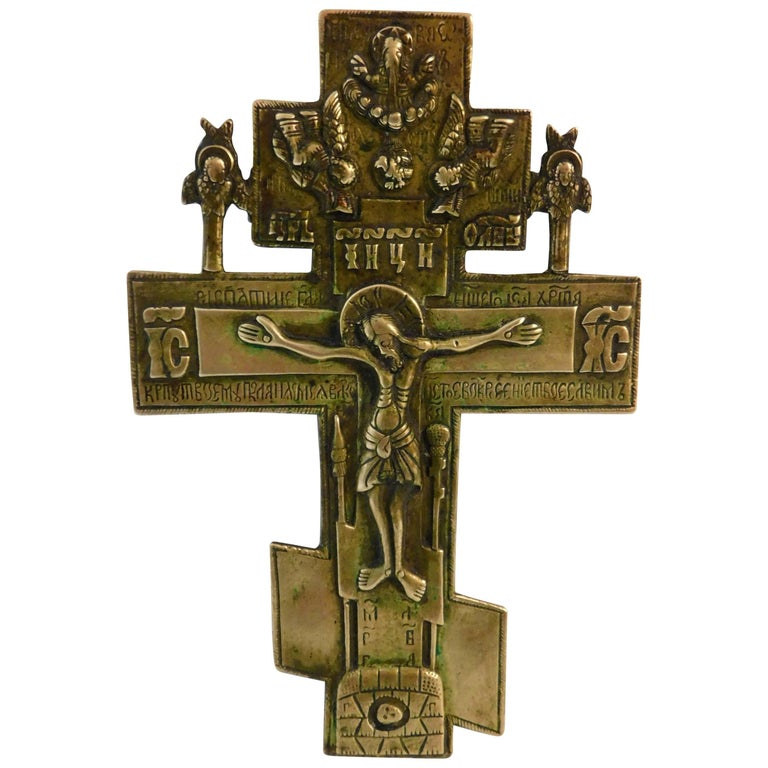 Early 19th Century Russian Bronze Cross