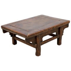 Chinese Low Table, circa 1720