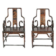 Pair of Chinese Black Lacquer Armchairs, Late 19th Century