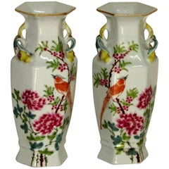 Pair of Early 20th Century Chinese Porcelain Vases