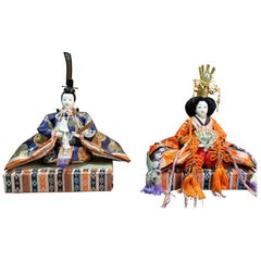 Japanese Emperor and Empress Pair of Dolls for Doll's Festival Hinamatsuri 1950s