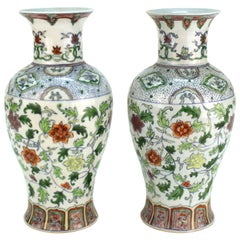 Chinese Porcelain Doucai Vases