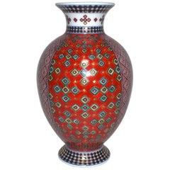 Contemporary Decorative Porcelain Vase by Japanese Master Porcelain Artist