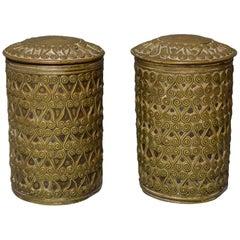 Fine Rare Pair of Indonesian Betel Nut Containers Sumatra