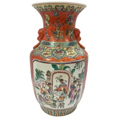 Chinese Hand Painted Porcelain Orange Vase Urn with Foo Dogs