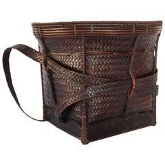 Vintage Collecting Basket, Ata Pue, Laos, Mid-20th Century, Bamboo, Rattan