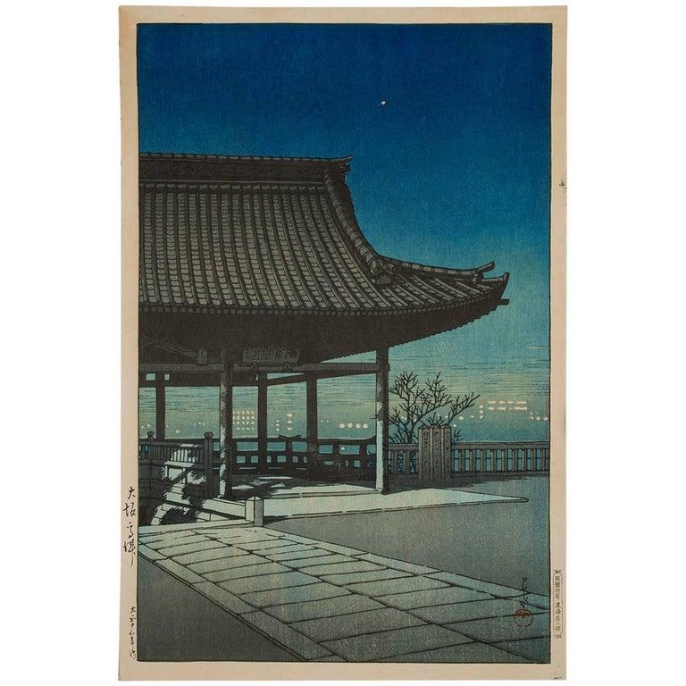 "Early 20th Century Kawase Hasui Woodblock Print ""Kozu Shrine"""