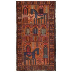 Early 20th Century Baluch or Afshar Pictorial Rug