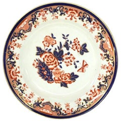 Set of 10 Antique English Hand Painted Imari Decor Ironstone Dinner Plates