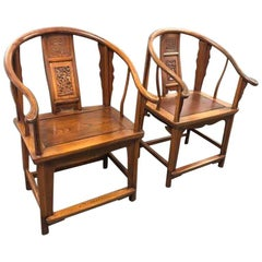Pair of Chinese Elm Wood Chairs