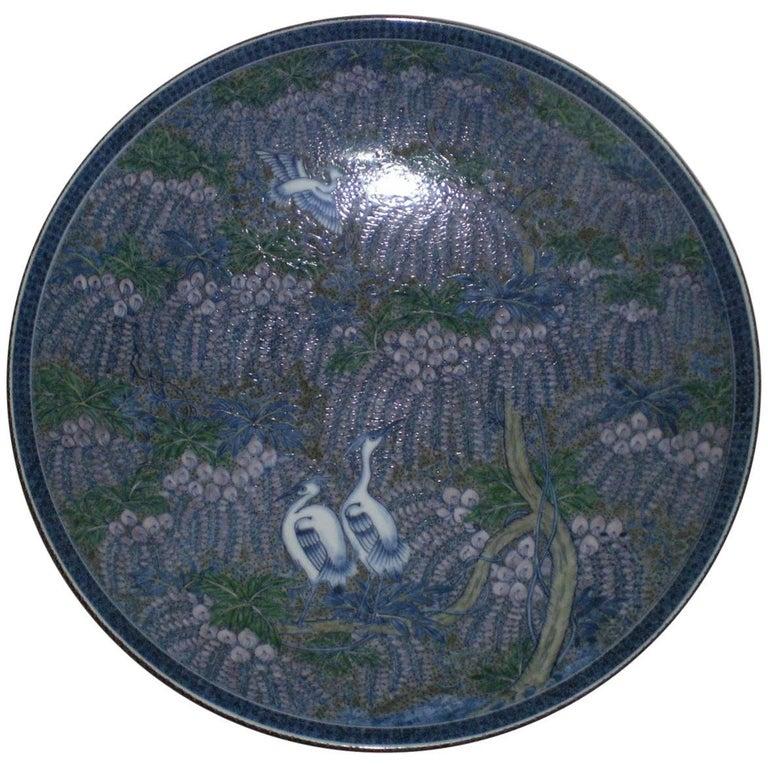 Mitsui Genki Contemporary Japanese Porcelain Vase by Master Porcelain Artist