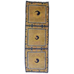 Handmade Antique Collectible Chinese Ningsha Runner, 1880s, 1L18