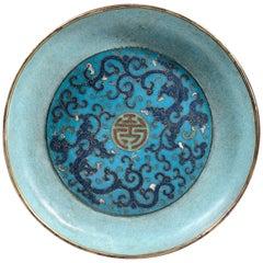 Small Chinese Kangxi Period Gilt Bronze and Cloisonné Enamel Dish
