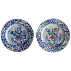 Pair of Early Mason's Ironstone Side Plates in Oriental Pheasant Pattern