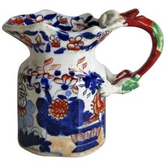 Early Mason's Ironstone Cream Jug or Pitcher Japan Basket Pattern, circa 1825