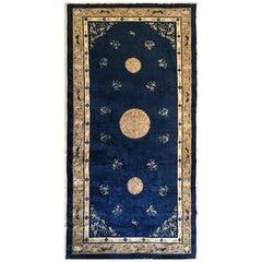 Large Antique Peking Carpet of Imperial Blue Color
