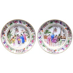 Chinese Export Armorial Porcelain Soup Plates, Arms of Grant, circa 1810