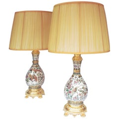 Pair of Zsolnay Porcelain Lamps, Cream Color and Birds Patterns, circa 1880
