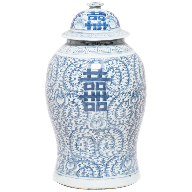 19th Century Chinese Blue and White Double Happiness Jar