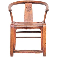 19th Century Chinese Bentwood Roundback Chair