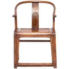 19th Century Chinese Provincial Roundback Chair