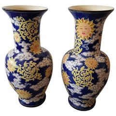 Late 20th Century Two Identical French Earthenware Vases
