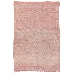Rare and Unusual Coral Pink Vintage Moroccan Beni M'Guild Berber Rug