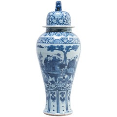 Blue and White Ginger Jar with Shizi and Landscape Portraits