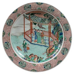Chinese Kangxi Period Early 18th Century Famille Verte Porcelain Dish