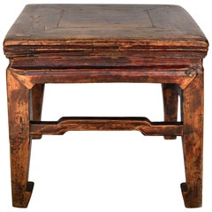 Square Antique Country Stool