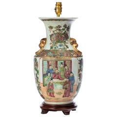 Cantonese, Porcelain Vase with Elaborate Gilding and Decoration