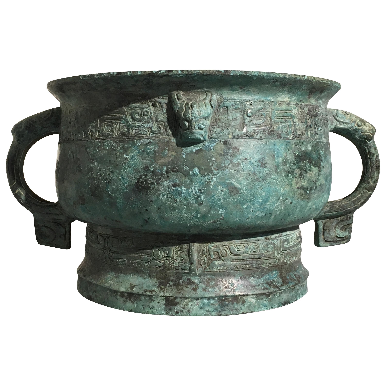 Archaic Chinese Early Western Zhou Bronze Ritual Vessel, Gui, 11th century BCE