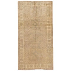 Vintage Mid-20th Century Khotan Rug