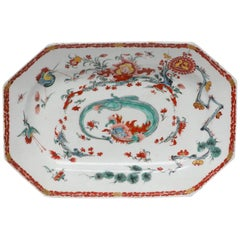 Dish, Kakiemon Decoration: Flaming Tortoise, Bow Porcelain Factory, circa 1755