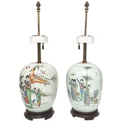 20th Century Chinese Porcelain Table Lamps, Pair