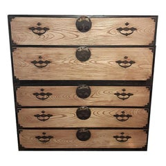 Tansu Chest from Japan, Showa Period, Mid-20th Century
