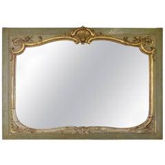 Antique Ornate Art Nouveau Style Giltwood Mirror