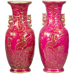 Pair of Large English Porcelain Chinoiserie Vases, circa 1860