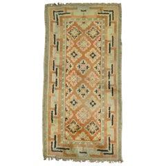 Tibetan Throw Rug