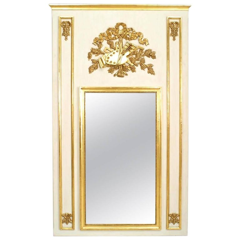 French Louis XVI Style White Painted Trumeau Mirror