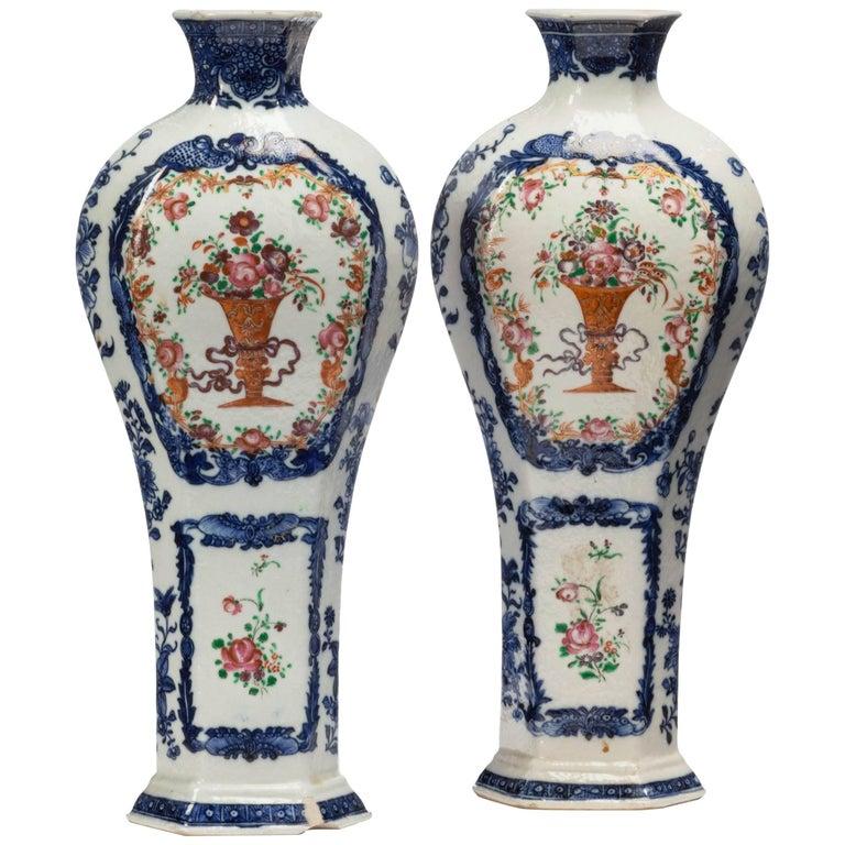 Pair of Qianlong Period Vases