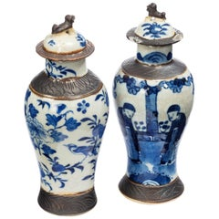 Pair of Late 19th Century Chinese Crackleware Vases
