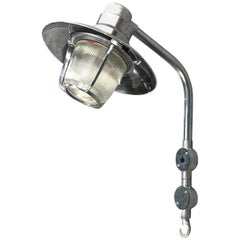 1970s German EOW GDR Aluminium Industrial Wall Light with Diffuser Glass Dome