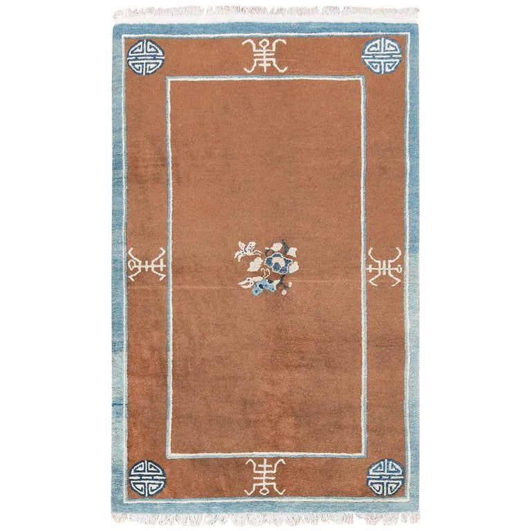 Small Size Brown and Blue Antique Chinese Rug