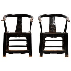 Pair of Qing Dynasty Horseshoe Shaped Round Back Chairs