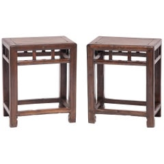 Pair of 19th Century Chinese Jia Zhen and Beech Half Stools