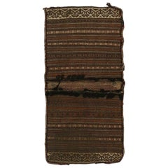Antique Baluch Bagface, Saddlebag, Afghan Rug, Textile Art, Tribal Wall Hanging