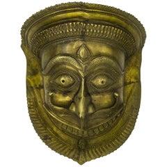 Butha Mask, Ferocious Deity, Karnataka-Daksina Kannada, Bronze, 18th Century